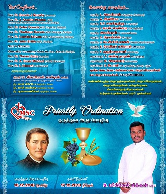msc india ordination card